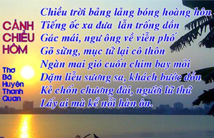Cảnh Chiều Hôm của bà Huyện Thanh Quan