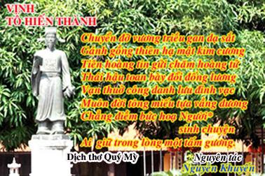 Vịnh Tô Hiến Thành - thơ cụ Nguyễn Khuyến