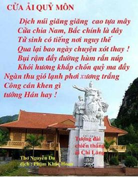 Cửa ải Quỷ Môn, của Đai thi hào Nguyễn Du