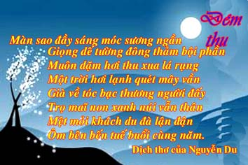 ĐÊM THU Của Nguyễn Du